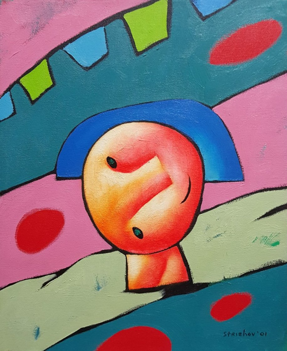 Untitled Painting 2001 20x16 Original Painting by Dimitri Strizhov