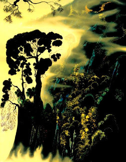 Sunset Solitude PP Limited Edition Print - Eyvind Earle