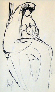 Untitled Drawing (Mother and Child) Drawing by Nissan Engel