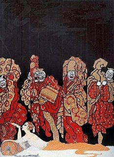 Mah Jongg 1983 Limited Edition Print -  Erte