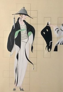 Haute Couture High Dress 1987 44x33 Huge  Limited Edition Print -  Erte