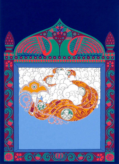 Russian Fairytale: Twenties Remembered Again Suite 1978 Limited Edition Print by  Erte