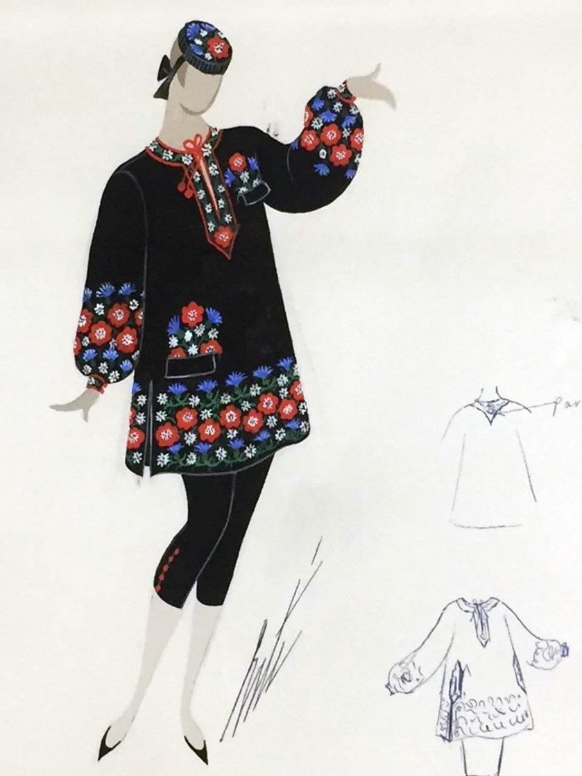 Etude De Costume 1960 18x14 Original Painting by  Erte