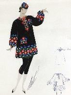 Etude De Costume 1960 18x14 Original Painting by  Erte - 0