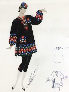 Etude De Costume 1960 18x14 Original Painting -  Erte