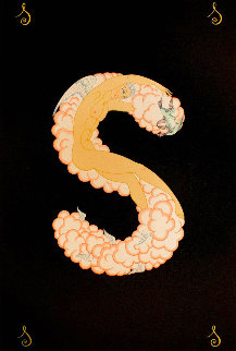 S From the Alphabet Suite 1977 Limited Edition Print -  Erte