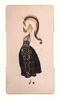 Flamenco 1987 Limited Edition Print by  Erte