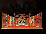 Opium and Mah Jong Suite 1985 Set of 2 - Huge 30x41 Limited Edition Print by  Erte - 0
