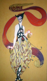 Scheherazade II Suite of 4 1979 Limited Edition Print by  Erte