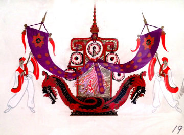 Drum Dance 1967 20x24 Original Painting -  Erte