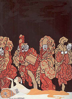 Opium 1985 Limited Edition Print -  Erte
