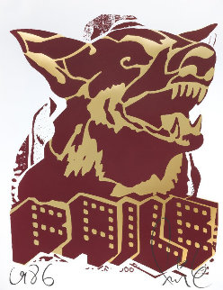 Faile Dog Red / Gold 2018  Limited Edition Print by  FAILE