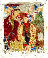 Carpet Room 1995 Limited Edition Print by Roy Fairchild-Woodard - 0