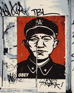 Chinese Soldier SF 2004 Limited Edition Print by Shepard Fairey