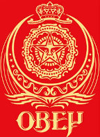 Ankara Red 2005 Limited Edition Print by Shepard Fairey  - 0