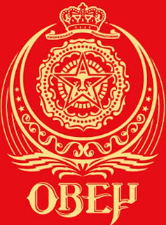 Ankara Red 2005 Limited Edition Print by Shepard Fairey