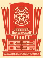 Chinese Banner 2 2004 Limited Edition Print by Shepard Fairey  - 0