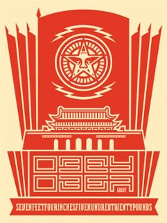 Chinese Banner 2 2004 Limited Edition Print by Shepard Fairey