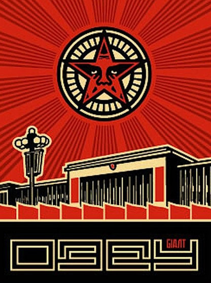 Chinese Building 2001 Limited Edition Print by Shepard Fairey