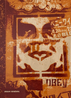 Japan Stencil 2000 Limited Edition Print by Shepard Fairey