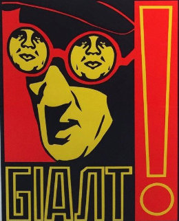 Glasses 1997 Limited Edition Print - Shepard Fairey