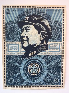Mao Money AP 2003 Limited Edition Print by Shepard Fairey