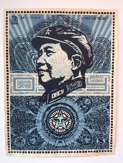 Mao Money AP 2003 Limited Edition Print - Shepard Fairey