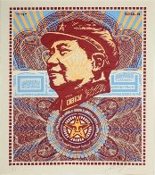 Beloved Premier, We Are Blinded By Your Majesty (Mao Money Red)    2003 Limited Edition Print by Shepard Fairey  - 1