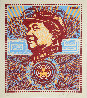 Beloved Premier, We Are Blinded By Your Majesty (Mao Money Red)    2003 Limited Edition Print by Shepard Fairey  - 2