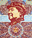 The Beloved Premier, We Are Blinded By Your Majesty (Mao Money Red)    2003 Limited Edition Print by Shepard Fairey  - 0