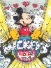 Mickey's World Tour 3-D 1996 Limited Edition Print by Charles Fazzino - 1