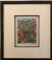 Totally New York 3-D Limited Edition Print by Charles Fazzino - 3