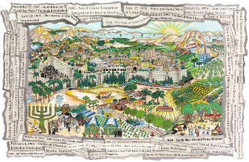 For Israel, Forever 2008 Limited Edition Print by Charles Fazzino
