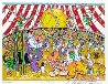 Circus Fun 3-D  2000   Limited Edition Print by Charles Fazzino - 1