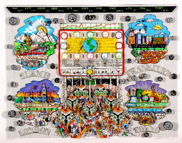 Money Makes the World Go Round 3-D 1994 Limited Edition Print - Charles Fazzino