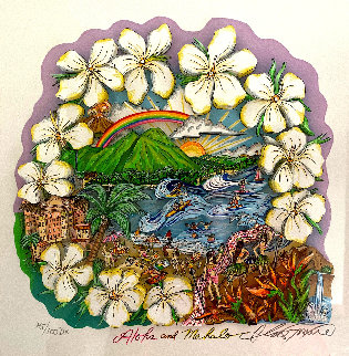 Aloha and Mahalo 2005 3-D Limited Edition Print by Charles Fazzino