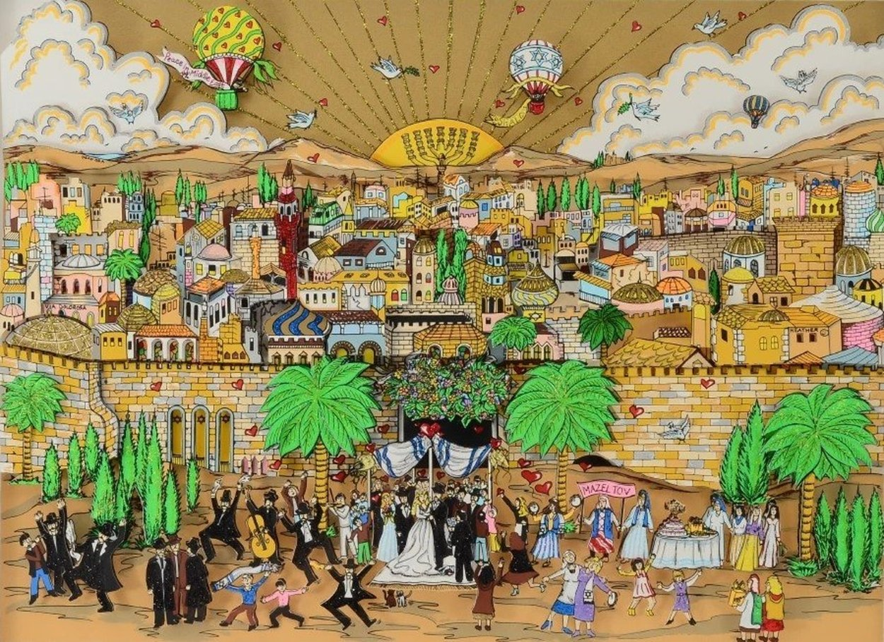 Wedding in Jerusalem 3-D 1994 Limited Edition Print by Charles Fazzino