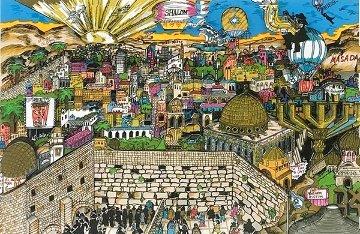 Next Year in Jerusalem 3-D 1993 Limited Edition Print - Charles Fazzino
