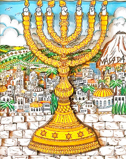 A Light For Israel 3-D 2003 Limited Edition Print - Charles Fazzino