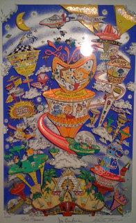 Las Venus 3-D 1996 -Las Vegas Limited Edition Print by Charles Fazzino