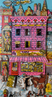 Kinda Kinky (NYC) XXX 3-D New York Limited Edition Print - Charles Fazzino