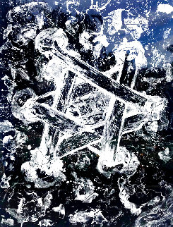 Untitled Star of David 1985 53x43 Huge  Limited Edition Print - Sam Francis