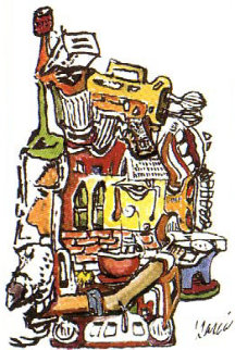 Mixmaster 1993 HS Limited Edition Print by Jerry Garcia