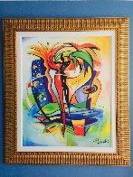 Cosmic Gecko AP 2004 Limited Edition Print by Alfred Gockel - 1