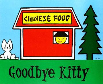 Goodbye Kitty Limited Edition Print by Todd Goldman
