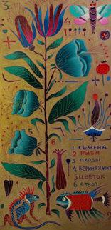Water 1998 Limited Edition Print by Yuri Gorbachev