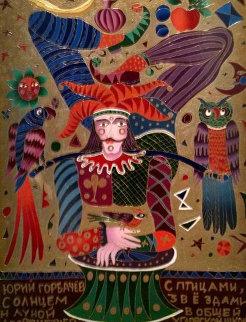 With Birds, Sun, Moon, Stars in Uglovka 1998 40x50 Original Painting - Yuri Gorbachev