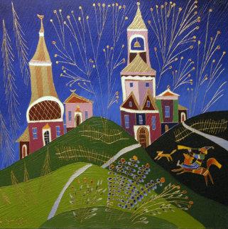 Landscape, # 452 1996 32x32 Original Painting - Yuri Gorbachev