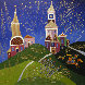Landscape, # 452 1996 32x32 Original Painting by Yuri Gorbachev - 0