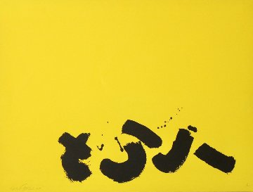 Signs 1967 Limited Edition Print by Adolph Gottlieb